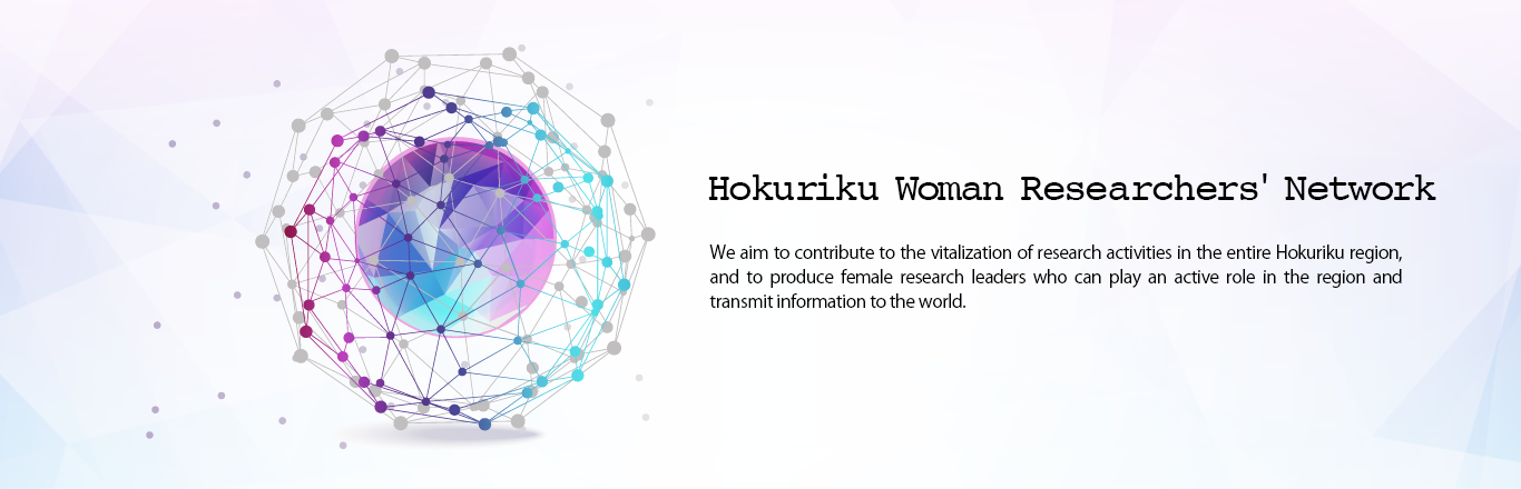 Hokuriku Women Researchers' Network